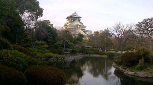 Osakao Jo 6.jpg